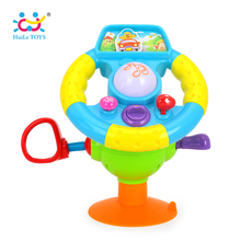HUILE TOYS 916 Baby Toys Driving Steering Wheel & Equipped with Lights, Mirror, Music, Various Driving Sounds Toys for Children