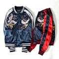 Autumn winter men embroidery floral bomber jacket harajuku casual windbreaker women satin basic coats couple souvenir jackets