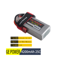 1 יחידות באיכות גבוהה GE Power 7.4 V 4200 MAH 25C 2 S יטיום הסוללה T plug עבור Wltoys 12428/RC רכב/RC סירה