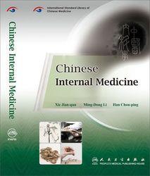 Chinesische Interne Medizin. Internationalen Standard Bibliothek von China TCM. Taschenbuch buch wissen ist unbezahlbar und keine grenzen -- 30