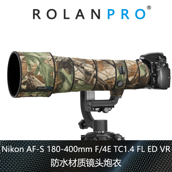 ROLANPRO Nylon Waterproof Lens Camouflage Guns Clothing for Nikon AF-S 180-400mm F/4E TC1.4 FL ED VR Rain Cover Protective Case rolanpro lens camouflage rain cover for canon ef 400mm f 4 do is usm lens slr gun clothing protective case guns clothing cotton