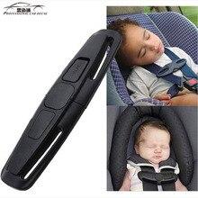 子供赤ちゃんの安全カーシートストラップベルトハーネス胸クリップ安全なロックバックル子幼児胸ハーネスクリップ1ピース