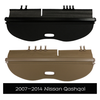 For Nissan Qashqai 2007-2014 2015 2016 Rear Cargo privacy Cover Trunk Screen Security Shield shade (Black, beige)