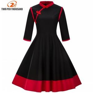 Image 1 - ملابس للسيدات بمقاسات كبيرة 3XL 4XL فستان عتيق لاستعادة الياقة القديمة لربيع وخريف الماندرين مرقع باللون الأسود والأحمر