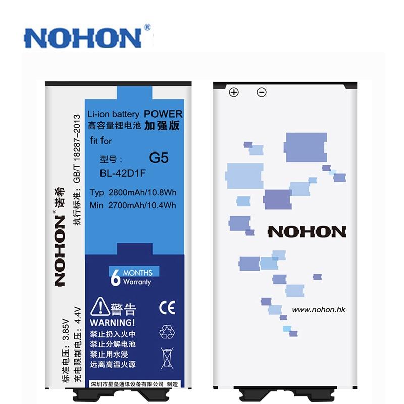 imágenes para BL-42D1F NOHON Batería Para LG G5 H868 H860N H860 F700K H850 H820 H830 VS987 Bateria Baterías de Repuesto de Teléfonos 2800 mAh paquete