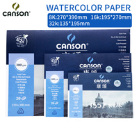 Canson 300g M2 Professional Watercolor Paper 8K 16K 32K 20Sheets Hand Painted Watercolor Book Creative Art