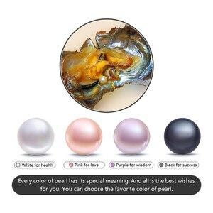 Image 5 - CLUCI 30pcs 8 8.5 มม.Akoya ไข่มุกหอยนางรมรอบบรรจุเดี่ยว Akoya Pearl ลูกปัดคุณภาพ Akoya pearl Oyster WP348SB