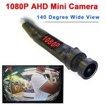 1080P AHD 140 درجة عرض واسع الصوت مايكرو كاميرا صغيرة لنظام ahd dvr صغيرة صغيرة 2MP كاميرا AHD