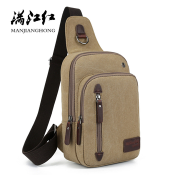 8c93d1d2f592 Product Offer. Винтажные мужские сумки-мессенджеры, Холщовая Сумка через  плечо ...