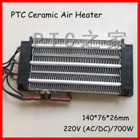 750W AC DC 220V Insulated PTC Ceramic Air Heating Element 140 76mm Conductive Type Insulated Row