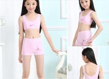 Girl Cotton Bra 1011