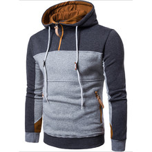 USPS Men Zipper Hooded Hoody Tops Patchwork Long Sleeve Men Pullover Coat Stand Collor Sweater Outwear Skateboarding Hoodies #1