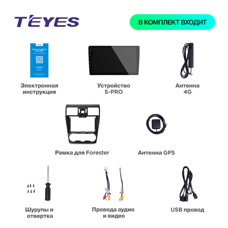 TEYES SPRO Car Radio Multimedia Video Player Navigation GPS Android 8,1 8.1 For Subaru Forester 4 SJ accessories sedan dvd