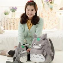 Special cartoon cute Totoro plush toys pupils shoulder bag baby backpack schoolbag children over 3 years