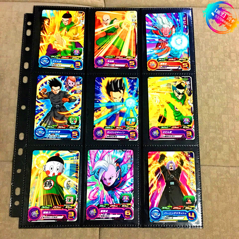 Japan Original Dragon Ball Hero Card PCS Goku Toys Hobbies Collectibles Game Collection Anime Cards