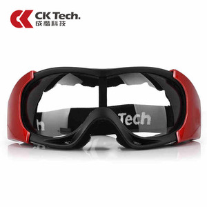 Image 3 - CK Tech. Windproof Safety Goggles Protective Eyeglasses Sand proof Anti fog anti impact Cycling Industrial Labor Work Glasses