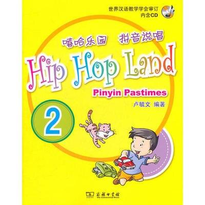 Хип-хоп Land Булавки Инь играх 2 с CD, китайский английский Смешные обучения Булавки Инь книги
