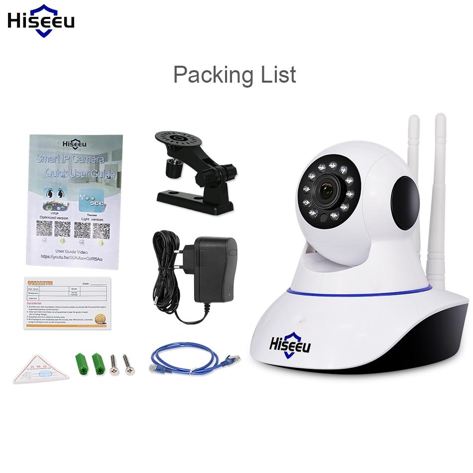 Health ネットワークカメラアラーム Natural IP 18