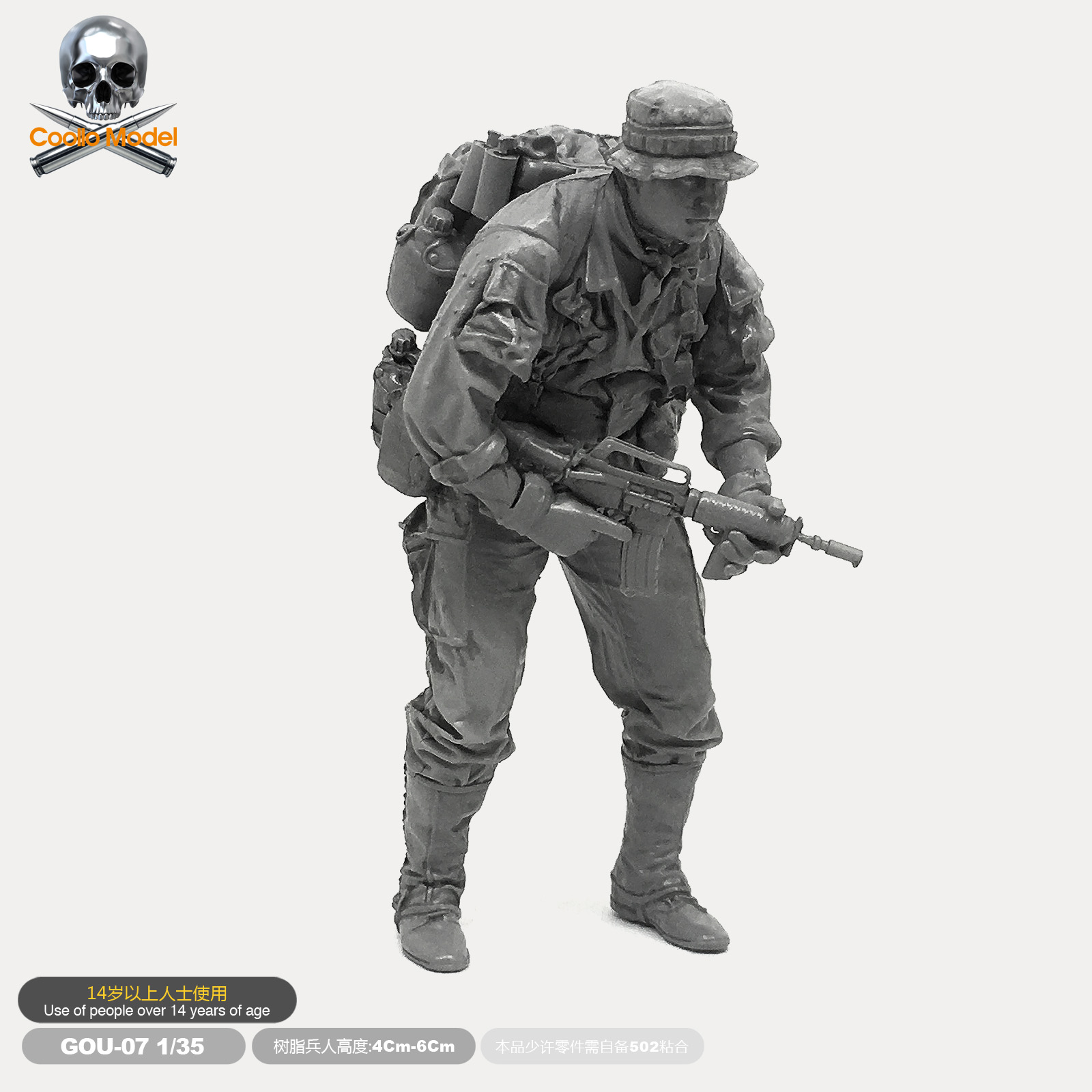 1/35 Resin Troops U.s. Delta Special Forces Gou-07 Diversified In Packaging