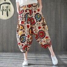 Hot Sale ladies shorts women summer print hip hop hot sexy punk styles feminino spodenki damskie