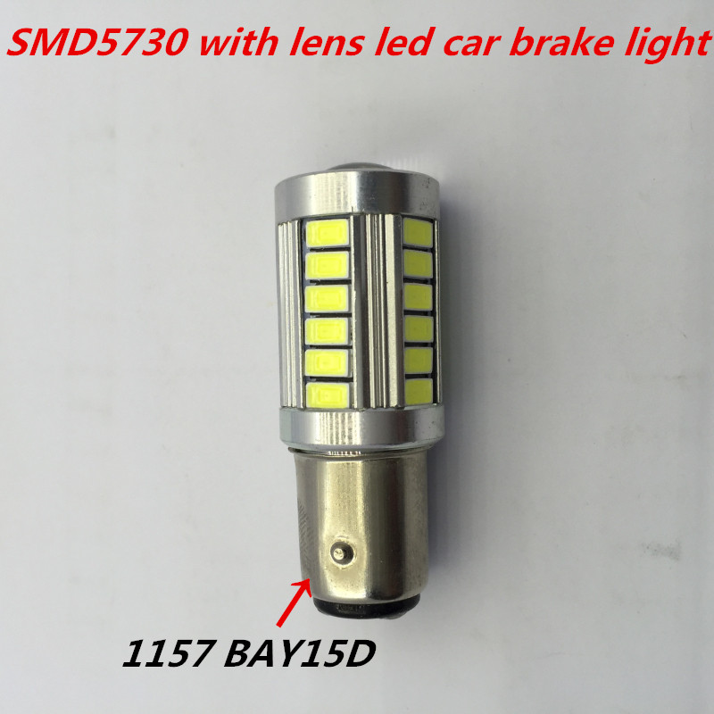 High power 1157 BAY15D SMD5730 with lens led car lights brake light bulb tail lights car parking lights