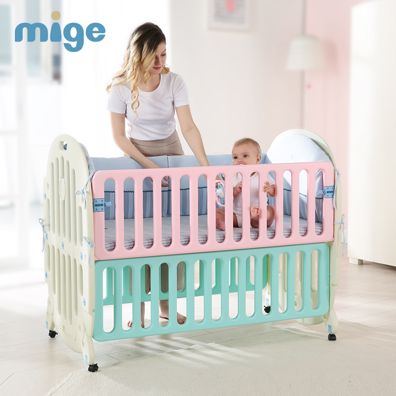 Mige Meter Baby Bed, European Bb Multi-function Environmental Protection Plastic Game Cradle, Newborn Bed coolbaby game bed multi function folding baby portable bb european children cradle