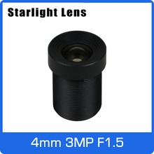 Starlight Lens 3MP 4mm Fixed Aperture F1.5 For SONY IMX290/IMX291 Low Light CCTV AHD Camera IP Camera Free Shipping