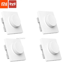 4pcs Xiaomi Yeelight Smart Dimmable Wall Switch /Wireless Switch for Yeelight Ceiling Light Pendant Lamp Remote Control(China)