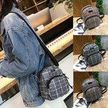 maison Backpack Female Girl Lattice Leather School Bag Backpack Satchel Women Trave Shoulder Bag 2018MA4(China)