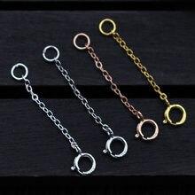 Удлинительные цепочки из 100% серебра, 4 цвета, длина 3 см, 5 см, 8 см, с пружинными застежками, для самостоятельного изготовления ювелирных украш...