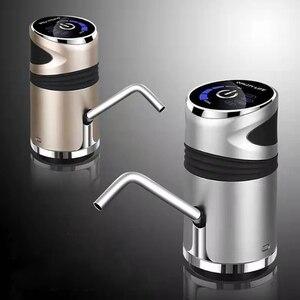 Image 5 - التلقائي مضخة مياه كهربائية زر موزع جالون زجاجة الشرب التبديل لجهاز ضخ المياه
