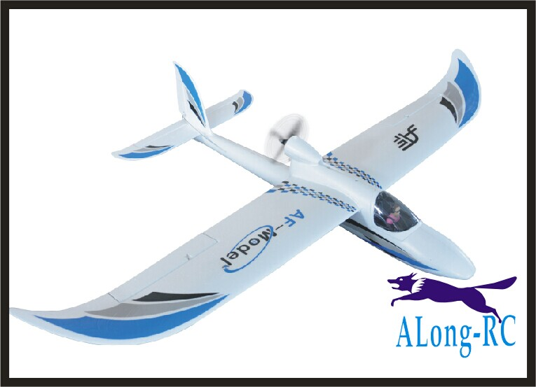 AF GLIDER plane 4 channel plane AF SKY SURFER (have KIT set or PNP set) wingspan 1400mm rc glider airplane beginner model plane image
