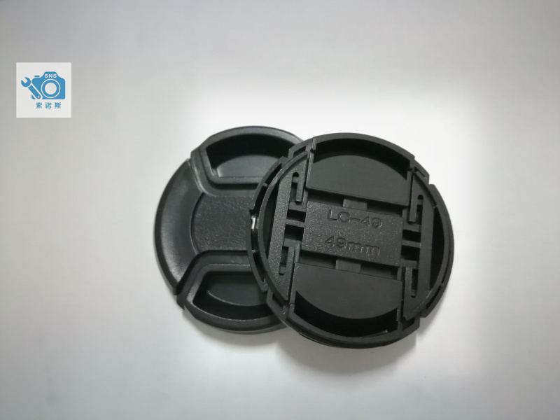 4 X Nikon LC-52 Snap on Front Lens Cap