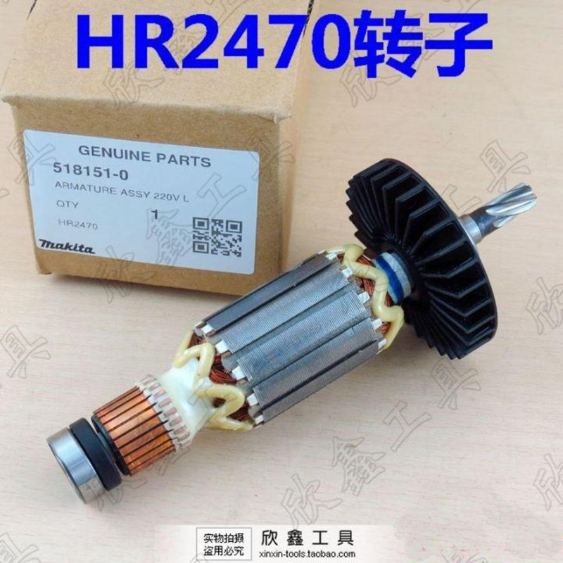 AC 220-240V Rotor Armature Original for MAKITA HR2470 HR2470F HR2460 HR2460F Rotary Hammer цены