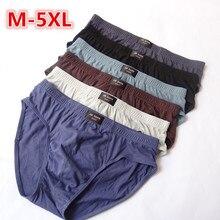 Самые дешевые! 100% Хлопок Мужские Трусы XXXL Плюс Размер Мужчины Underwear Трусики M/L/XL/XXL/XXXL/4XL/5XL/мужская Дышащий Трусики(China (Mainland))