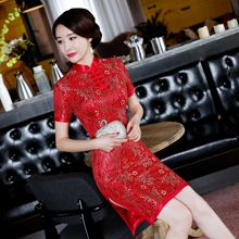 Summer Red Plus Size 3XL Casual Dress Traditional Women Short Sleeve Qipao Lady Lace Sexy Chinese Cheongsam