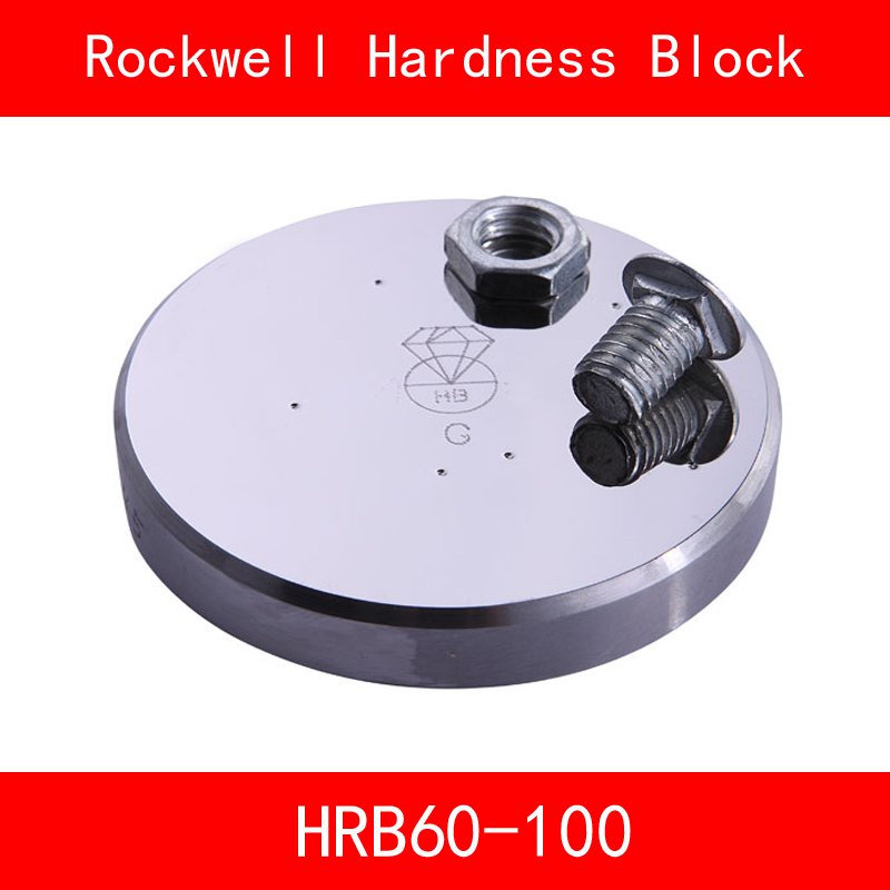 Rockwell HRB60-100 Scales B Metallic Rockwell Hardness Reference Blocks HRB Hardness Test Standard Block for Hardness Tester rockwell