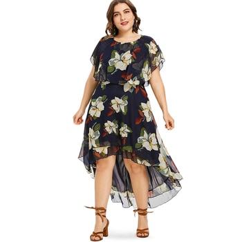 Large size 1 dress