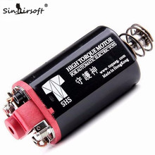 SINAIRSOFT SHS Toys High Torque AEG Motor Short Axle Type for Airsoft AK PTS ACR G36 AUG Ver.3/7 Gearbox SA9005B