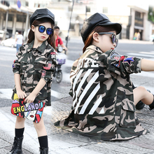 2017 Autumn new girl in the big child fashion stripes long-sleeved lapel girl camouflage jacket children's US size