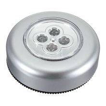 Mini Wheels Shaped Silver Blue 4 LED Night Light Lamp Blub Wireless Bright Wall Cordless Touch
