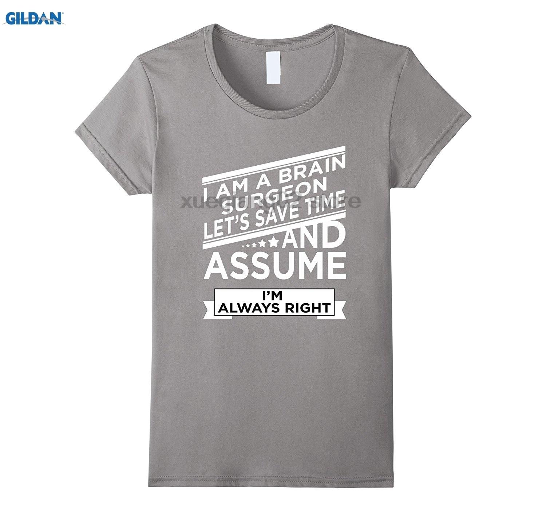 GILDAN Funny Brain Surgeon T-shirt DR Fathers Day Birthday Gift