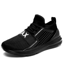 2019 Newest Men's Sports Shoes Breathable Mesh Lightweight Outdoor Sneaker Shoes Men Sport Running Shoes Limitless Plus Size(China)