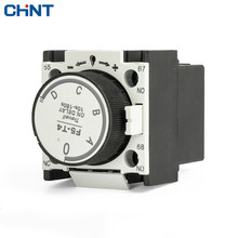 цена на CHINT Time Delay Touch Head F5-T4 Atmosphere Time Delay Head Switch Time Delay Contactor Auxiliary Parts Touch Head