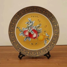 Exquisite Chinese Antique Imitation Famille Rose Auspicious Porcelain Plate ,Painted with Fructification exquisite chinese antique imitation famille rose auspicious porcelain plate painted with peony and birds