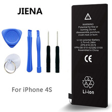 Li-ion Phone Battery For iphone 4S High – Capacity 1430mAh With Machine Tools Kit Mobile 0 Cycle Replacement  Batteries