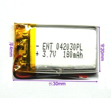 The innovation of stone MP3 battery 402030 180MAH built-in 3.7V lithium polymer batteries Li-ion Cell