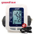 yuwell YE660A upper arm blood pressure pulse monitor arm tensiometros digital sphygmomanometer arm CE FDA blood pressure meter
