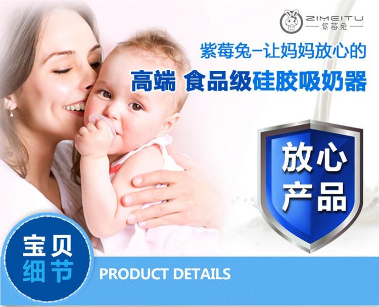 Manual breast pump_11-1