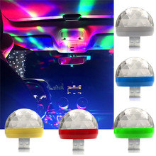 Mini 4LED Rotating Ball USB LED Stage Colorful Light For Car DJ Party Projector Lamp